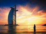 ОАЭ (Объединенные Арабские Эмираты)